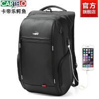 卡帝乐鳄鱼双肩包男韩版电脑包女背包休闲大容量旅行包学生书包男