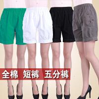 中老年短裤女裤大码夏季西装短裤 中年妈妈装高腰五分裤全棉短裤
