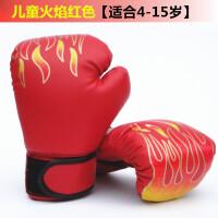 火焰拳套小孩儿童拳击手套幼儿宝宝男孩训练泰拳散打搏击少年拳套
