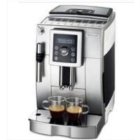 德龙(Delonghi)ECAM23.420.SW 全自动咖啡机