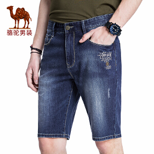 骆驼男装 2018年夏季新款男青年中腰直筒拉链微弹棉五分牛仔裤