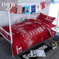 单人学生宿舍床单被罩枕套三件套床上用品1.2m床男员工0.9上下铺