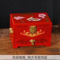 创意结婚礼物新娘木质首饰盒婚庆梳妆化妆盒子
