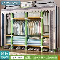 挂衣柜简易布艺衣柜钢管加粗加固组装经济型衣橱家用钢架加厚柜子