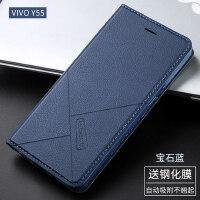 vivoy51a手机壳 vivoy55手机壳 VIVO Y55A保护套 vivo y51l 手机保护套 个性全包翻盖插