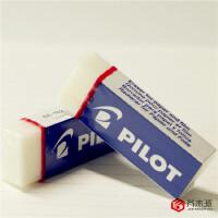 【3个包邮】日本PILOT 百乐EE-101 102 铅笔橡皮 擦得干净 少屑 学生橡皮擦