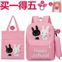 女童2019新款儿童小学生书包三到六年级一年级女轻便可爱韩版时尚
