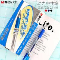 晨光中性笔商务办公加粗签字笔黑色水笔0.7MM GP1111书法练字专用粗头批发笔杆学生用成人书写