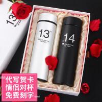 情侣杯子 创意便携保温杯可爱带盖韩国潮流水杯 韩版过滤茶杯一对a227 黑色+白色一套礼盒装