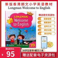 新版香港朗文英语教材Longman Welcome to English Gold 3B学生用书