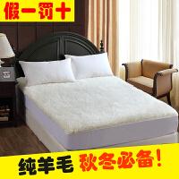 澳洲纯羊毛床垫冬季加厚单双人学生保暖羊毛床褥子垫被1.5米1.8m 超