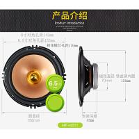 汽车音响4寸5寸6寸6.5寸货车喇叭同轴改装全频中重低音高音头