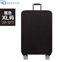 行李箱保护套 耐磨箱套拉杆旅行皮箱子外套防尘罩20/24/26/28寸 黑色 XL码