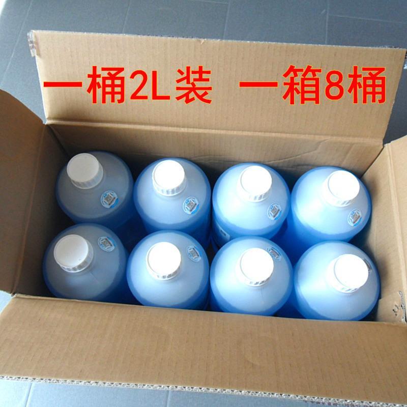 蓝星玻璃水-30度冬季防冻型雨刮水汽车玻璃清洗剂-40四季通用