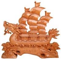 一帆风顺帆船摆件桃木雕刻龙船开业乔迁礼品 办公室桌装饰品摆设