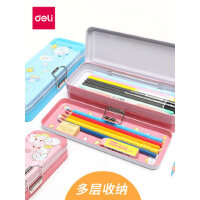 得力文具盒铅笔铁盒幼儿园儿童多功能创意二三层笔盒男女小学生1-3年级男孩女孩一年级韩国可爱简约文具盒子