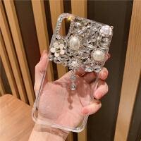 新款苹果手机壳女XR奢华水钻韩潮6splus全包软边带钻7网红8