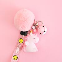 独角兽钥匙挂件可爱钥匙扣少女心汽车钥匙链书包挂饰公仔 +毛球