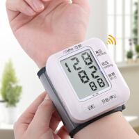 高血压测量仪家用家庭手腕式腕式表电子计测压全自动仪器中老年