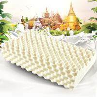 佳奥泰国原装进口天然乳胶枕芯成人乳胶枕头