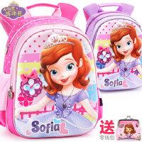 迪士尼卡通书包幼儿园儿童2-6女童小公主苏菲亚小孩宝宝双肩背包