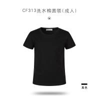 定制T恤班服短袖文化广告衫 定做纯棉男女同学聚会印字logo工作服
