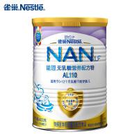 [当当自营]Nestle雀巢AL110(400g)