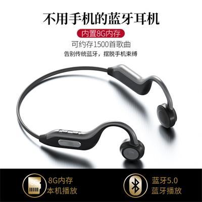 自带8G内存骨传导蓝牙耳机mp3一体式运动跑步防水防汗骨传感双耳无线安卓手机不入耳 不带手机也能听歌