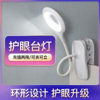 夹式台灯护眼学习学生宿舍卧室床头灯LED触摸充电插电USB台灯夜灯