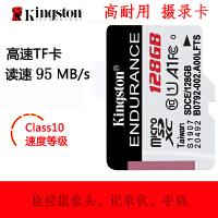 Kingston金士顿 128GB TF卡 U1 A1监控摄像头tf卡 SDCE128G行车记录仪存储卡手机内存卡12