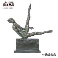 样板房客厅装饰品欧式创意体操运动员摆件人体艺术书房玄关工艺品 体操运动员