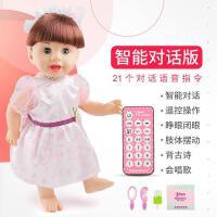 ?会说话会眨眼的智能芭芘娃娃女孩儿童对话塑料仿真洋娃娃公主单个? 粉红色 (充电版送陀螺) 30-50厘米