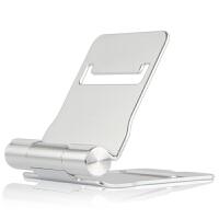 苹果 小米 华为 三星平板电脑支架 通用10寸9.7寸7.9寸8寸10.1寸8.4寸金属 银铝白