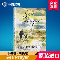 英文原版 海上祈祷 海的祈祷 Sea Prayer 精装全英文版小说 追风筝的人灿烂千阳群山回唱Kite Runner作
