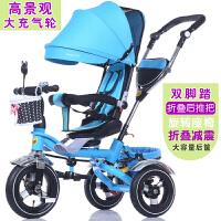 折叠儿童三轮车推车/旋转座椅/宝宝推车自行车/脚踏车/ 蓝色折叠旋转座椅充气轮