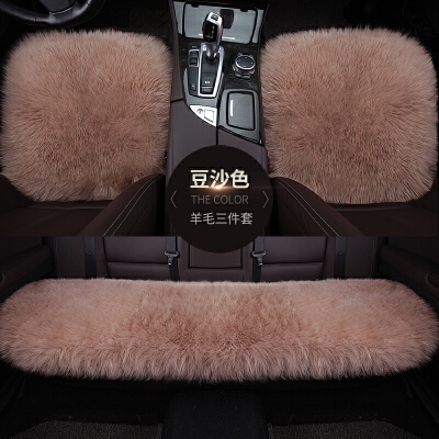 冬季纯羊毛汽车坐垫丰田卡罗拉凯美瑞汉兰达长毛座垫三件套无靠背