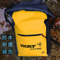 双肩包防水包溯溪浮潜包沙滩游泳包户外旅行背包登山包手机漂流袋 黄色 25L双肩包