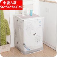 透明洗衣机防尘罩印花防晒盖布A432家用防水滚筒洗衣机罩套子 见详情