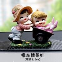 创意汽车摆件可爱卡通公仔车内装饰品汽车用品内饰摆饰娃娃车载