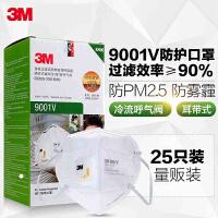 口罩防尘防工业粉尘9002头戴式一次性防雾霾口罩PM2.5孕妇9001v