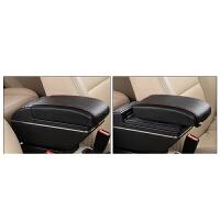 通用型汽车扶手箱改装配件手扶箱卡式可调节宽度扶手箱