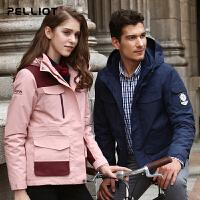 【保暖节-狂欢继续】法国PELLIOT户外冲锋衣男女防风保暖透气情侣三合一两件套冲锋衣