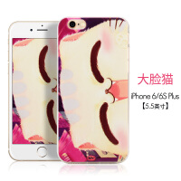 iPhone6S手机壳超薄4.7英寸 苹果6SPlus保护壳软透明网红个性SN5483