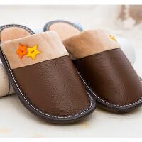 皮拖鞋小孩儿童棉拖鞋女男童公主秋冬天保暖室内冬季防滑卡通可爱
