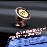 现代途胜多功能汽车手机架360度旋转车载手机座前挡玻璃吸盘支架 汽车用品
