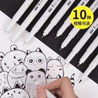 日本美辉针管笔高达模型防水勾线笔漫画描线描边动漫设计勾边笔手绘漫画专用笔简笔绘图笔画笔套装