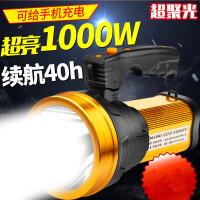 手电筒强光可充电超亮多功能特种兵5000打猎 氙气1000w手提探照灯3mj