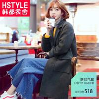 韩都衣舍2017韩版潮女装冬装新款中长款大衣纯色毛呢外套