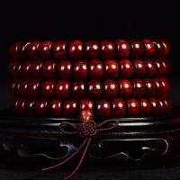 小叶紫檀苹果珠7x9mm手链 35克