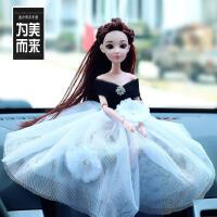 汽车摆件创意车内可爱蕾丝网纱女士车载婚纱公主卡通娃娃手工制作 3D真眼黑白相间款